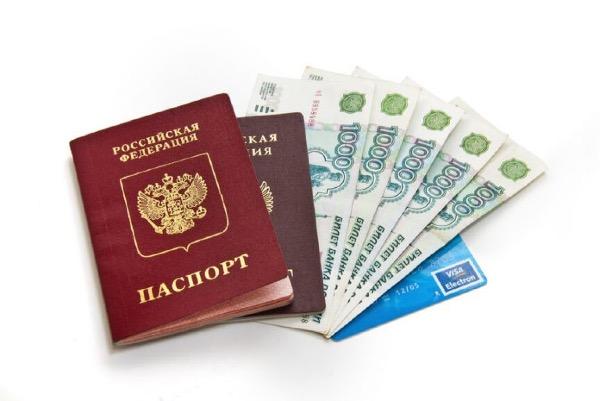 Кредитные карты по двум документам