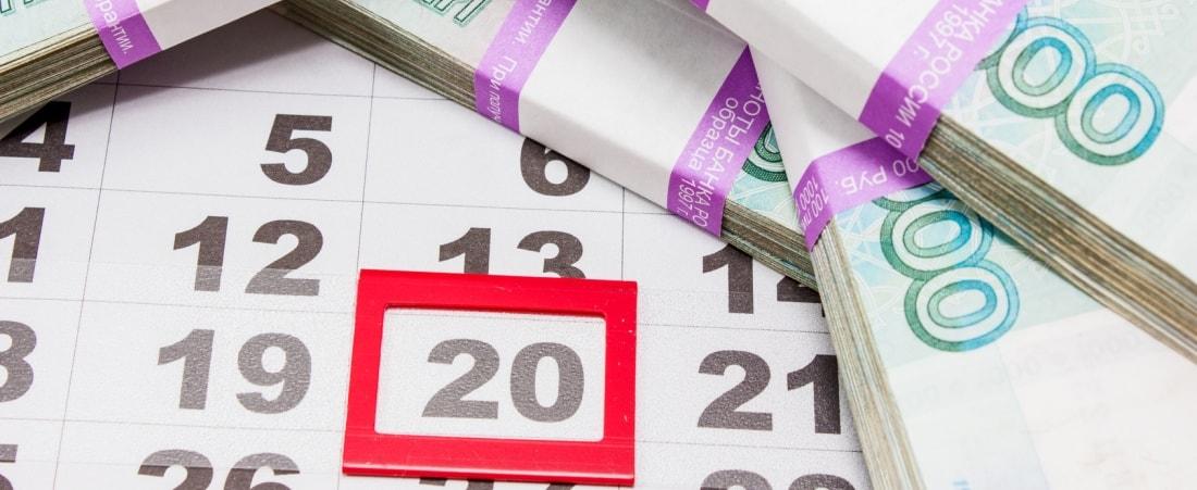 Банки, где можно быстро получить деньги за 1 день