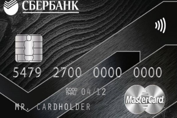 Кредитка высшего разряда