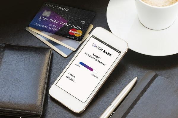Показатели кредитки