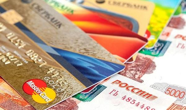 Золотая кредитка Сбербанка