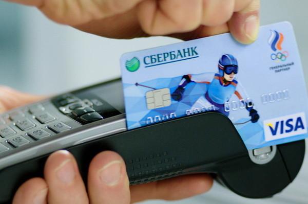 Оформить кредитку со льготным периодом