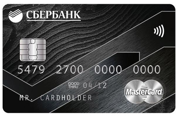 Премиальная карта Сбербанка