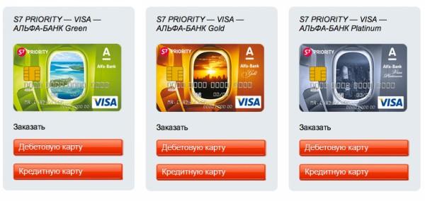 Разновидности карт РЖД Бонус