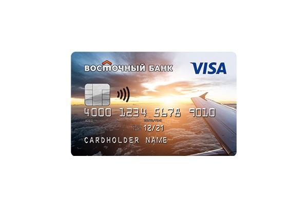кредитка путешественника