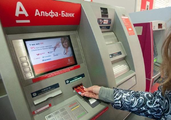 активация карты в банкомате