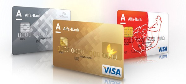 кредитки альфа