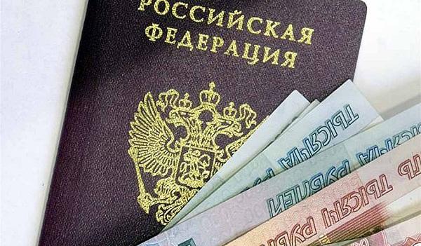 паспорт для кредита наличными