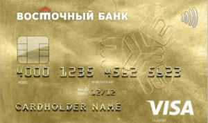кредитка тепло ВЭБ