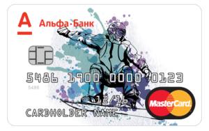 «Next» Альфа-Банк