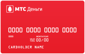 virtual card dengy 300x191