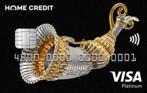 кредитка хоум кредит платинум