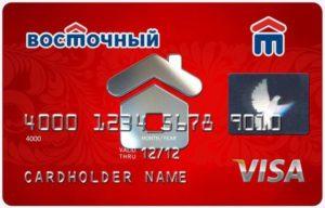кредитка комфорт от восточного банка