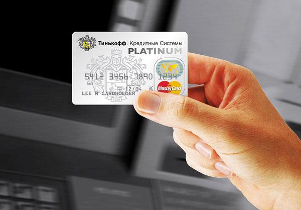 кредитная карта без дохода меньше