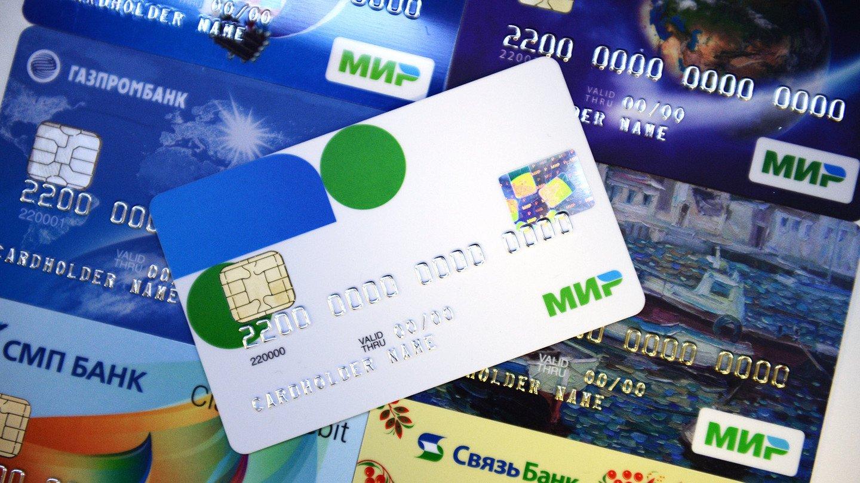Кредитные карты МИР