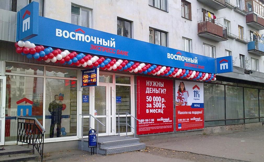 В каком банке лучше взять кредит на 500000 рублей?