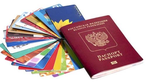Кредитные карты по паспорту