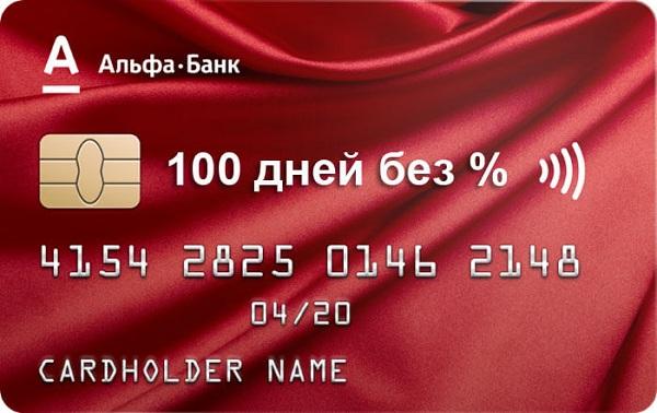 Взять микрокредит онлайн по паспорту