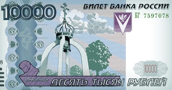 Где взять кредит на 10 000 рублей, не выходя из дома