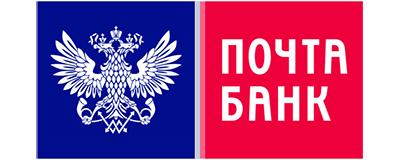 Почта банк - 9.9%