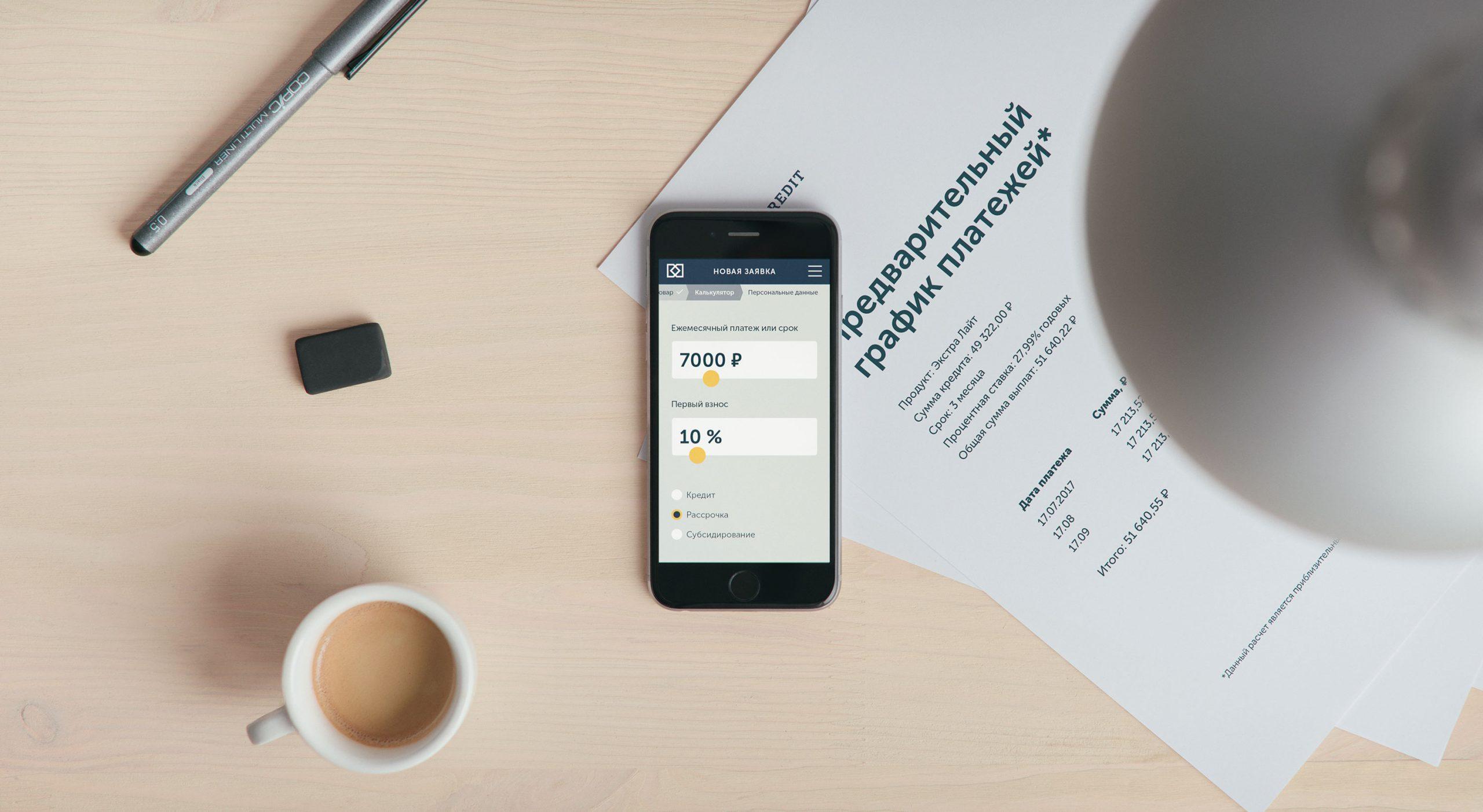 Как купить телефон в кредит без переплаты?
