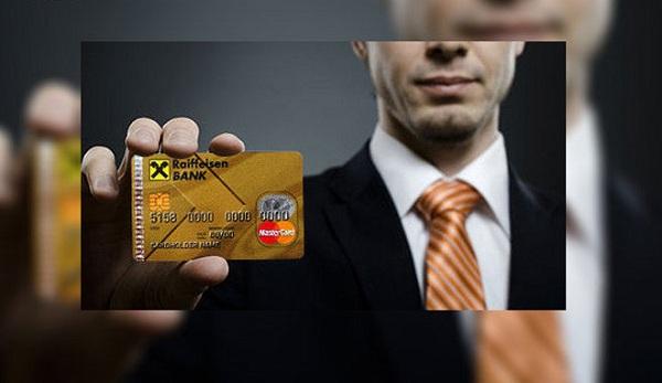 Все о кредитной карте «Наличная» от Райффайзенбанка