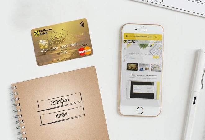 Кредитная карта «100 дней без процентов» – лучшее, что сделал Альфа-Банк