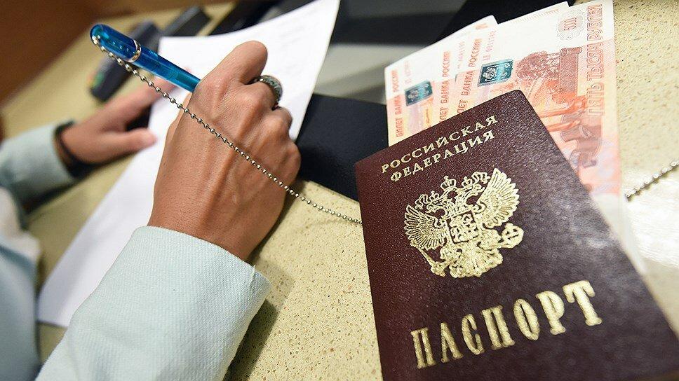 Кредитные карты без регистрации и постоянной прописки