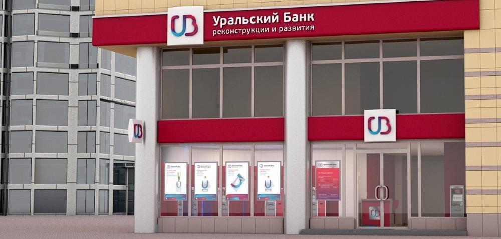 Где взять кредит в 21 год? ТОП-5 банков
