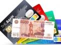 3 кредитные карты на 10000 рублей