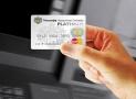 Кредитная карта «Тинькофф Платинум» 120 дней без процентов