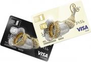 Кредитные карты Хоум Кредит банка