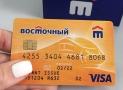 Кредитная карта «Просто 30» от банка Восточный