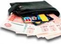3 кредитные карты для снятия наличных
