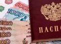 6 банков, где можно взять кредит наличными по паспорту