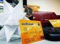 Обзор кредитных карт банка Восточный Экспресс