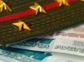 Кредитование военнослужащих в Сбербанке