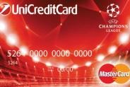 Официальная кредитная карта MasterCard UEFA Champions League от ЮниКредит Банка