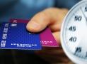 Как оформить кредитную карту за 1 день