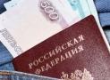 Банки с выдачей кредита по паспорту