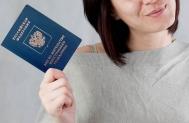 Кредитные карты для граждан СНГ