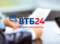 Наличный кредит в ВТБ 24