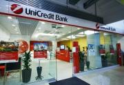 АвтоКарта World MasterCard Premium от ЮниКредит Банка
