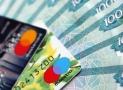 Кредит наличными без справок и поручителей — 20 лучших банков