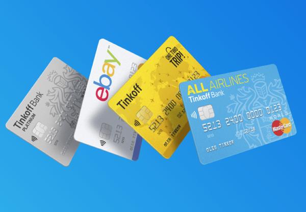 кредит онлайн тинькофф отзывы стоит ли